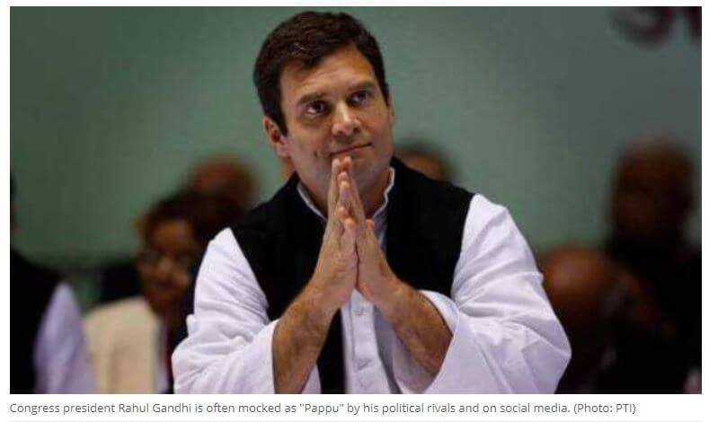 how-rahul-gandhi-became-pappu